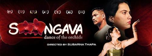 film soongava banner