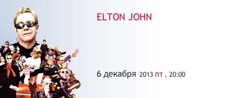 Vermelding van het concert in Moskou op de website van de concerthal.