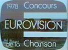 eurosonglogo1978