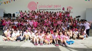 Pink Dot 03