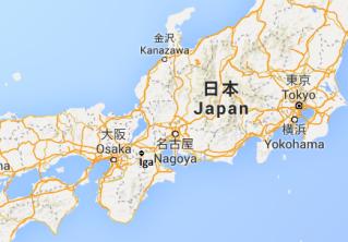 Japan Iga 2