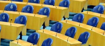 Tweede Kamer vergaderzaal