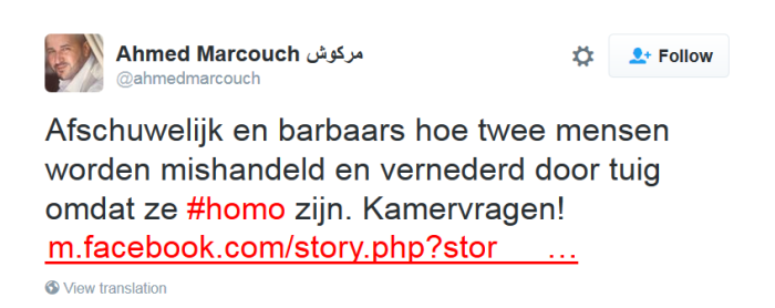 Marcouch Twitter