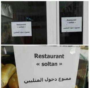 Tunesië verboden voor homo's