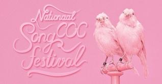 nationaal-coc-songfestival.jpg
