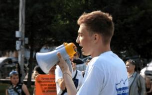 Maxim protest